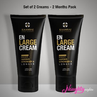 Kaamraj Enlarge Cream For Penis Enlargement- 50ML (2 months pack)
