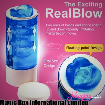 Real Blow Sweet Lips Suction Rotation Masturbator